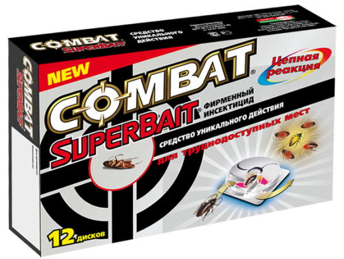 Combat12Silver-500x500