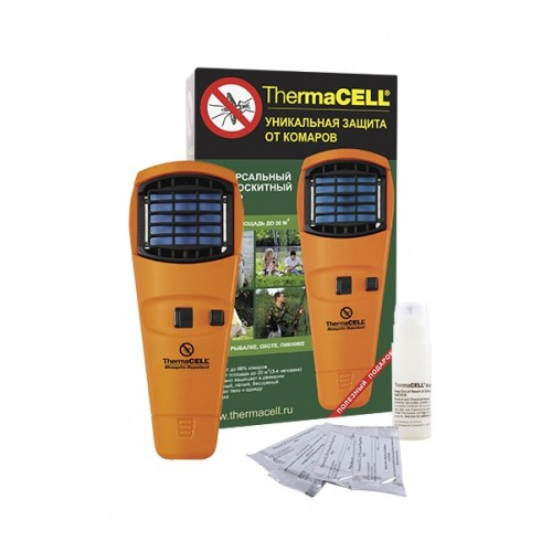 ThermaCELL_orange-500x500